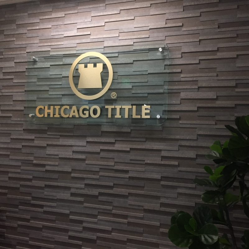 Reception Logo Sign